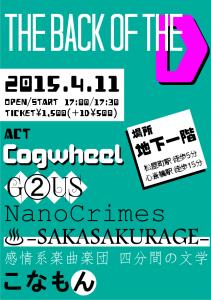2015-03-31_1