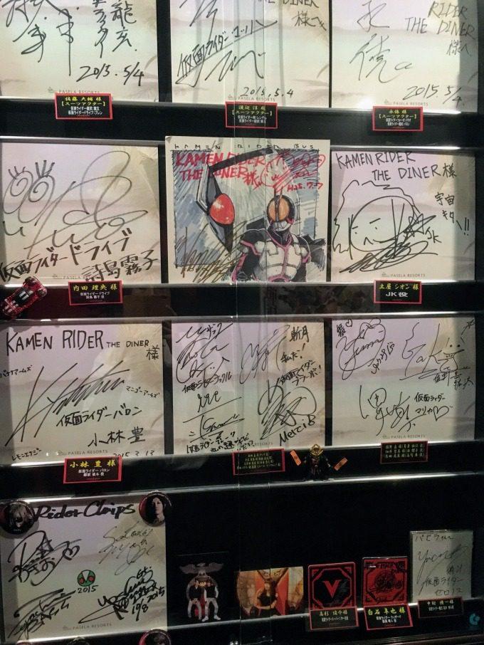 仮面ライダー出演者のサインその1