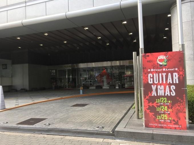 大型楽器展示&販売イベント『GUITAR XMAS』に行ってきた
