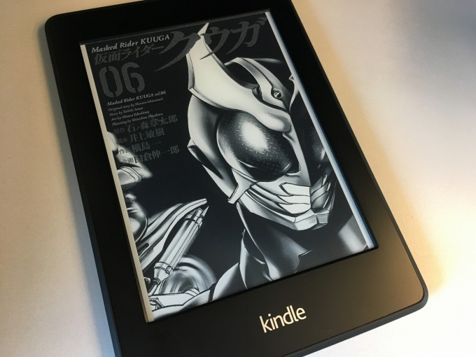 【感想】仮面ライダークウガ(漫画) 第5巻 & 第6巻