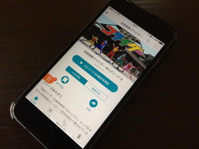 【感想】仮面戦隊ゴライダー