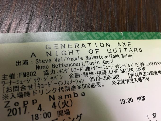 5人の天才ギタリスト達によるギター・バトル『GENERATION AXE』に行ってきた