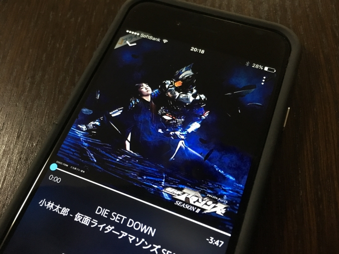 【感想】DIE SET DOWN(仮面ライダーアマゾンズ主題歌)
