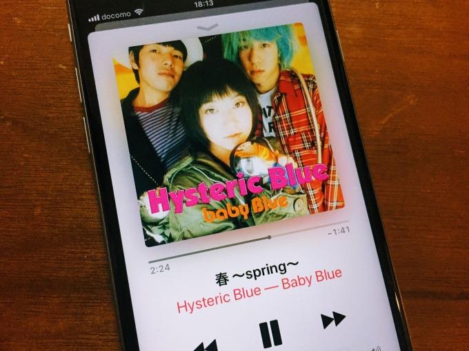 Hysteric Blueの1stアルバム『baby Blue』を20年近く経って聴き返してみた