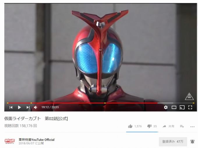 仮面ライダーカブト 第01話・第02話のワクワク度は平成ライダーNo.1だと思う
