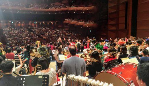 『FF7』の吹奏楽コンサート『BRA★BRA FINAL FANTASY VII BRASS de BRAVO』に行ってきた!来場者参加型の楽曲と必要な準備を紹介