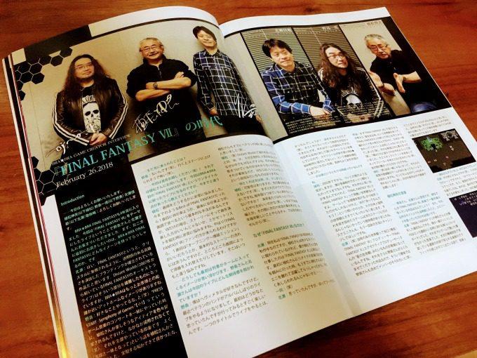 オーケストラやゲーム制作者のインタビューが掲載されたパンフレット