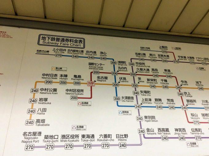 名古屋市の地下鉄路線図