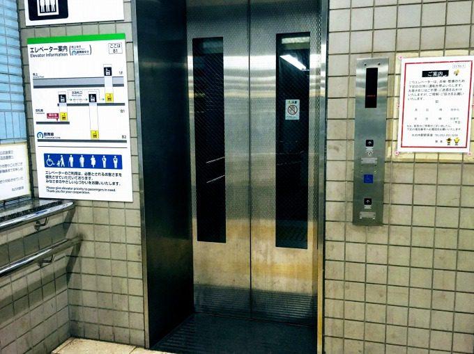 丸の内駅のエレベーター