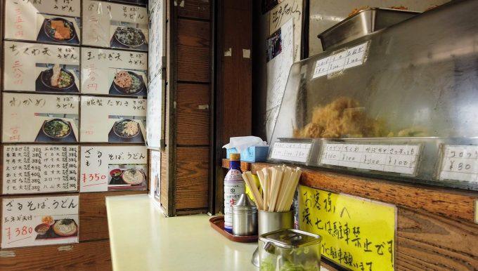 江戸丸のカウンター