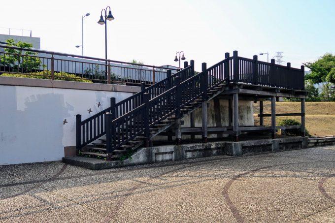 舟渡水辺公園の階段