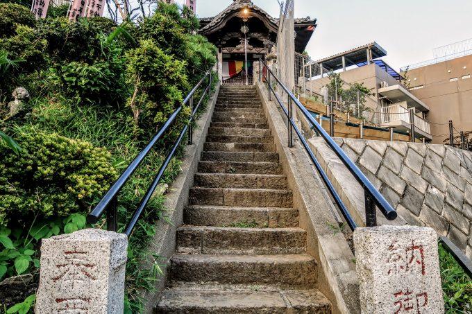 西台不動尊の階段