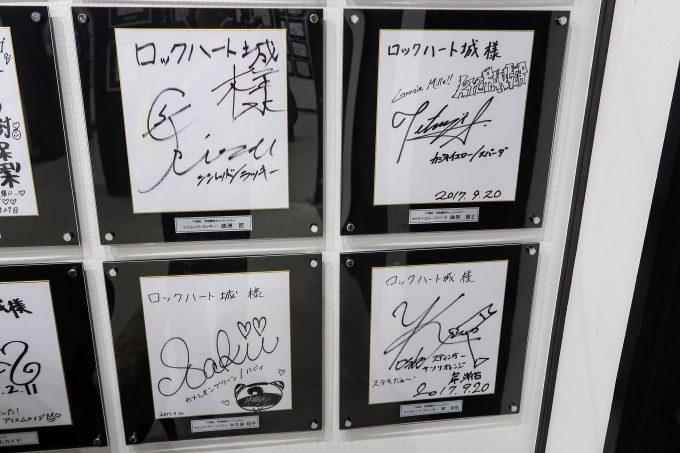 キュウレンジャーのサイン